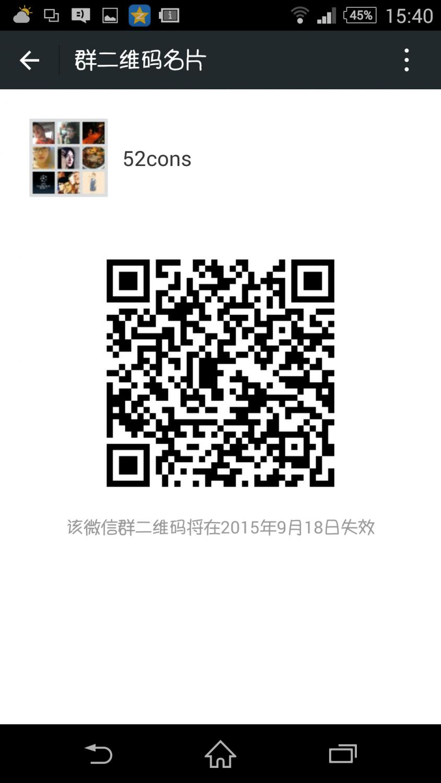QQ图片20150911154045.png