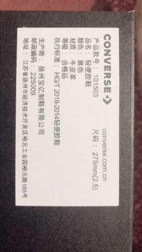 C4326F9A-5A51-443E-9A83-2D059A199A22.jpeg