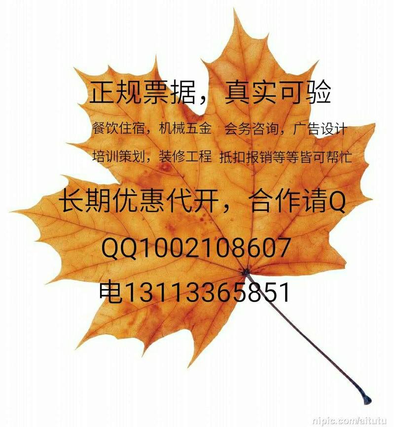215945419893927408.jpg