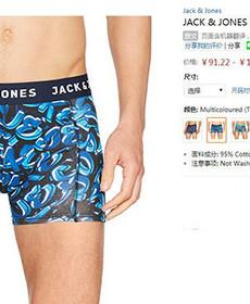 逆天好货 完美盒装杰克琼斯内裤 3条39.9包邮 亚马逊在售100+