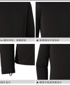 巴塔哥尼亚秋冬男士保暖内衣 Polartec弹力细绒圆领长袖 排汗透气 拇指扣